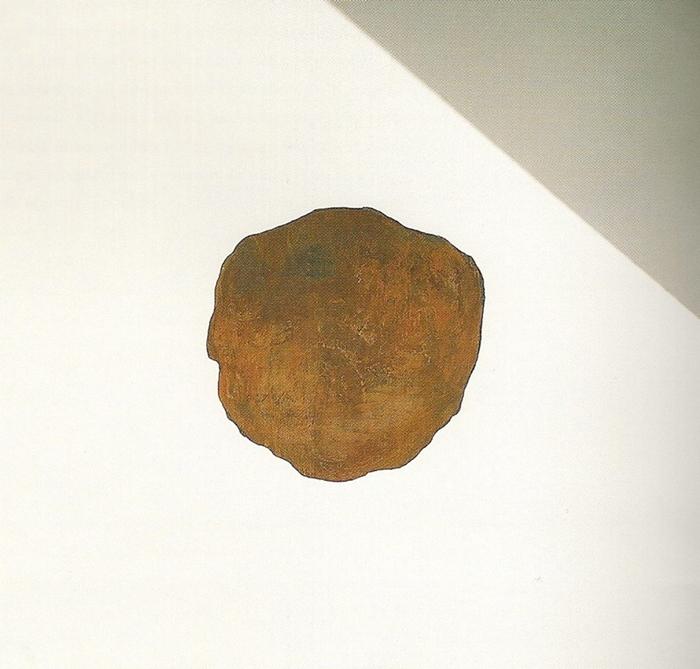 Gabriel_Diaz-1998-escultura-Una_piedra_para_rene-hierro-b