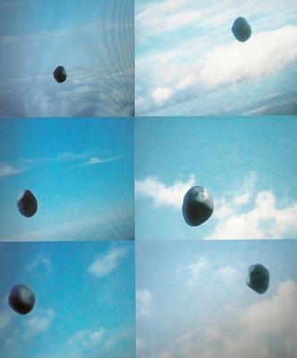 Gabriel_Diaz-1999-Video-El_Meteorito_que_cayo_en_mi_casa-1
